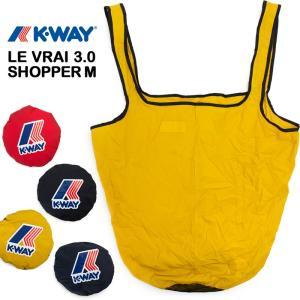 エコバッグ K-WAY ケイウェイ LE VRAI 3.0 SHOPPER M ルブレ 3.0 ショッパー M|2m50cm