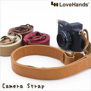 カメラストラップ レザー カメラ女子 LoveHands ラブハンズ ハンドメイド ナチュラルレザー エンボスレザー 斜めがけ カメラストラップ|2m50cm