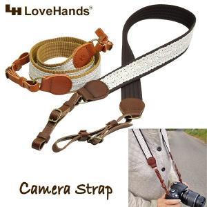カメラストラップ フランネルレース LoveHands ラブハンズ|2m50cm
