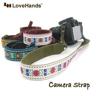 カメラストラップ チロリアン レザー カメラ女子 LoveHands ラブハンズ ハンドメイド ナチュラルレザー チロリアン カメラストラップ どんぐりレザー|2m50cm