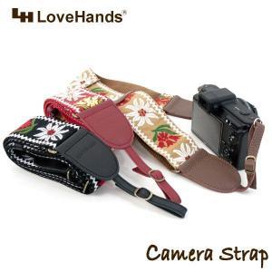 LoveHands ラブハンズ チロルテープの2WAYカメラストラップ ナチュレデッサン|2m50cm