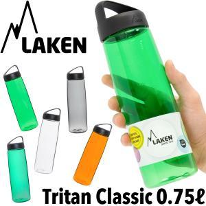 LAKEN ラーケン Tritan Classic トライタン クラシック 0.75L|2m50cm