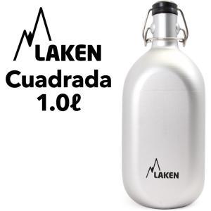 LAKEN ラーケン Cuadrada クアドラーダ 1.0L|2m50cm