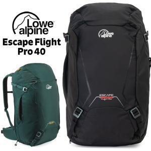 ビジネスリュック Lowe Alpine ロウアルパイン Escape Flight Pro 40 エスケープ フライト プロ 40リットル|2m50cm