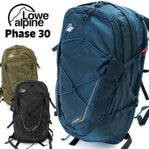 リュック Lowe Alpine ロウアルパイン Phase 30 フェーズ 30リットル 2m50cm