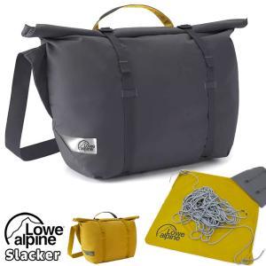 Lowe Alpine ロウアルパイン Slacker ロープバッグ ショルダーバッグ 2m50cm