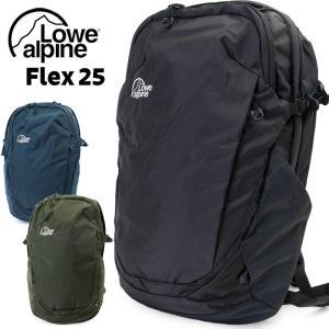 リュック Lowe Alpine ロウアルパイン Flex 25 フレックス 25リットル 2m50cm