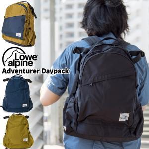 リュック Lowe Alpine ロウアルパイン Adventurer Daypack アドベンチャラー デイパック 25リットル 2m50cm
