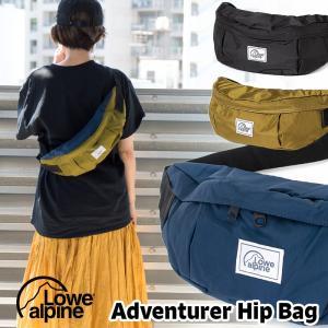 ボディバッグ Lowe Alpine ロウアルパイン Adventurer Hip Bag アドベンチャラー ヒップバッグ 2m50cm