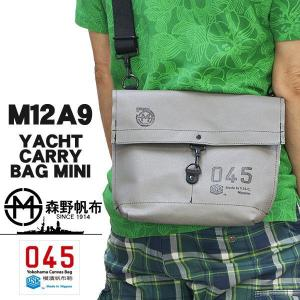 横浜帆布鞄 x 森野帆布 ヨットキャリーバッグミニ M12A9 Yacht Carry Bag Mini ショルダーバッグ|2m50cm