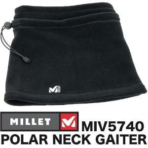 MILLET ミレー ポーラネックゲイター|2m50cm