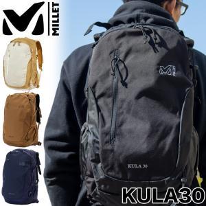 MILLET ミレー リュック KULA 30 MIS0545|2m50cm