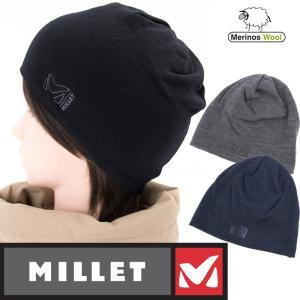 MILLET ミレー ウール ニット ビーニー|2m50cm