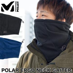 MILLET ミレー ポーラエルゴネックゲイター POLAR ERGO NECK GAITER|2m50cm