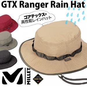 MILLET ミレー ゴアテックス GTX Ranger Rain Hat MIV01420|2m50cm