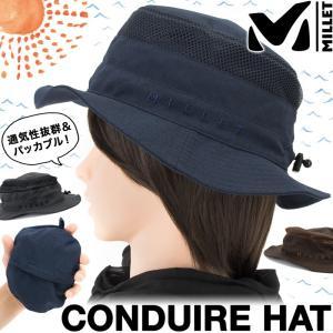 MILLET ミレー CONDUIRE HAT コンデュイール ハット|2m50cm