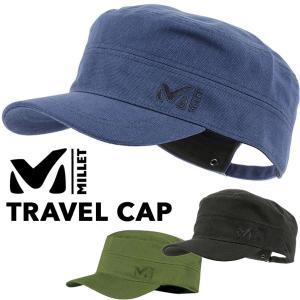 MILLET ミレー TRAVEL CAP トラベル キャップ|2m50cm