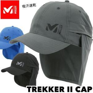 MILLET ミレー TREKKER CAP トレッカー キャップ|2m50cm