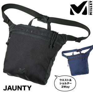 MILLET ミレー JAUNTY ジャウンティ ショルダーバッグ ウエストバッグ|2m50cm