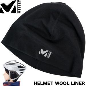 MILLET ミレー Helmet Wool Liner ヘルメット ウール ライナー 2m50cm