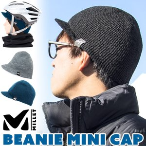 MILLET ミレー Beanie Mini Cap ビーニー ミニ キャップ|2m50cm