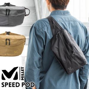 ウエストバッグ MILLET ミレー SPEED POD スピード ポッド ショルダーバッグ|2m50cm