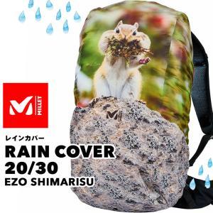MILLET ミレー レイン カバー Rain Cover 20/30(エゾシマリス) 2m50cm