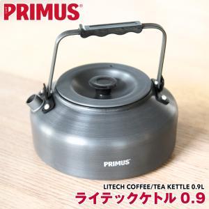ケトル PRIMUS プリムス ライテック・ケトル 0.9|2m50cm