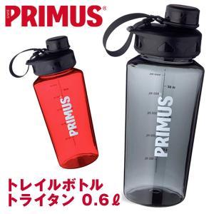 水筒 PRIMUS プリムス トレイルボトル トライタン 0.6L TrailBottle Tritan 2m50cm