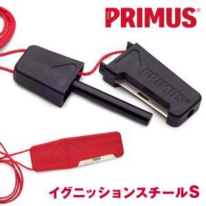 ファイヤースターター PRIMUS プリムス イグニッションスチール スモール S Ignition Steel Small|2m50cm