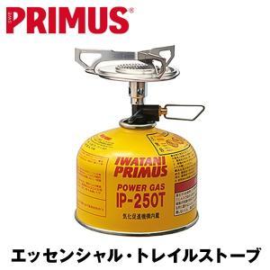 シングルバーナー PRIMUS プリムス エッセンシャル・トレイルストーブ Essential Trail Stove P-TRS|2m50cm