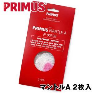 PRIMUS プリムス マントル Aタイプ 2枚入 IP-8052N Mantle A|2m50cm