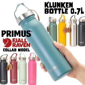 水筒 PRIMUS クルンケン ボトル 0.7L Klunken Bottle マイボトル 2m50cm