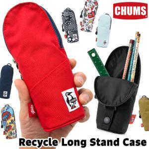 CHUMS チャムス ペンケース Recycle Long Stand Case リサイクル ロング スタンドケース 2m50cm