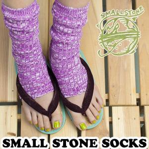 靴下 Small Stone Socks スモールストーンソックス 指なし サンダル ソックス|2m50cm