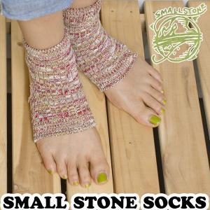 Small Stone Socks スモールストーンソックス 指なし ショート サンダル ソックス レッグウォーマー|2m50cm