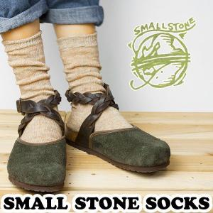 靴下 Small Stone Socks スモールストーンソックス 麻 (リネン) 90% ソックス|2m50cm