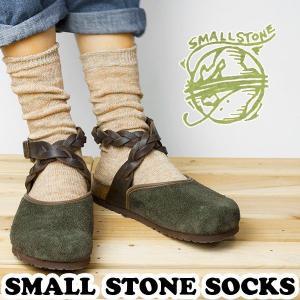 Small Stone Socks スモールストーンソックス 麻 (リネン) 90% ソックス|2m50cm