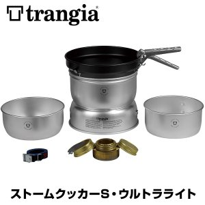 クッカーセット Trangia トランギア ストームクッカーS・ウルトラライト