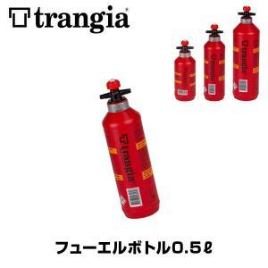 Trangia トランギア フューエルボトル 0.5L|2m50cm