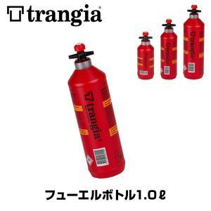 Trangia トランギア フューエルボトル 1.0L|2m50cm