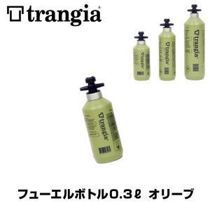 Trangia トランギア フューエルボトル 0.3L オリーブ|2m50cm