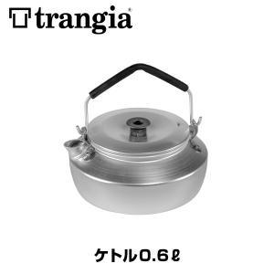 Trangia トランギア ケトル 0.6L やかん|2m50cm