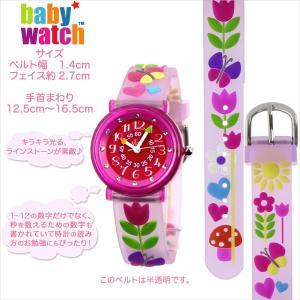 ベビーウォッチ 子供用 腕時計 ZAP チューリップ|2m50cm|02