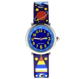 ベビーウォッチ 子供用 腕時計 コフレ ボ・ヌール スペース|2m50cm