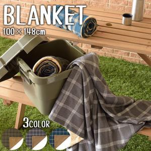 ブランケット 丸める チェック柄 ひざ掛け あったか 冷房対策 毛布 ハーフケット|2ndcycle