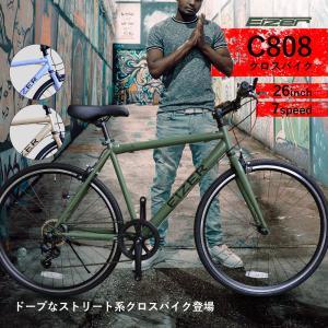 クロスバイク 初心者 自転車 ホワイト 赤 ブルー ブラック 26インチ おしゃれ 女性用にも シマノ7段変速 速い 通勤 通学 2ndcycle