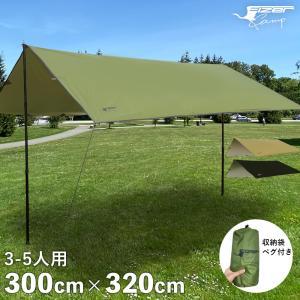 タープ タープテント おしゃれ 庭 日よけ 3m 安い 超軽量 防水 雨 リップストップ生地 赤 HIKEMAN ハイクマン|2ndcycle