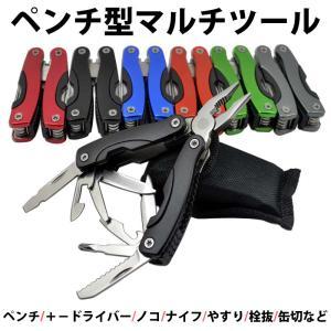 マルチツール 折りたたみ ペンチ 小さい 軽い 軽量 ステンレス 丈夫 高級 工作 アウトドア 2ndcycle