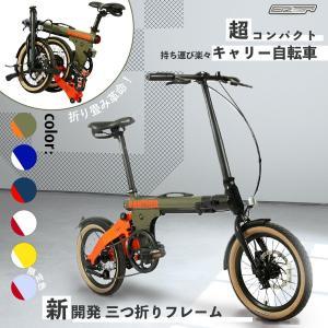 折り畳み式自転車 折りたたみ自転車 おりたたみ 小径車 軽い  アルミ 16インチ カーキ ホワイト イエロー ネイビー 2ndcycle
